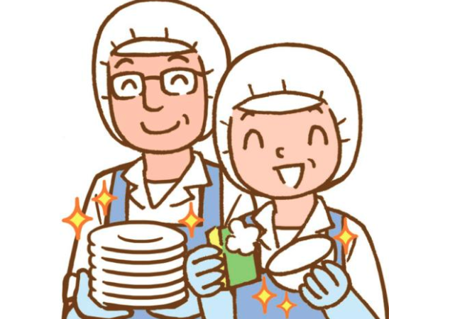 【食器の食洗機投入作業、清掃等】新業務スタートにつき、オープニングスタッフ募集◆未経験歓迎◆男女不問